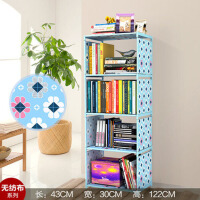 简易书架 儿童自由组合多功能diy落地置物小书架学生宿舍多层储物整理收纳书柜