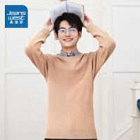 [限时抢价格:82.9元,限5月12日-5月30日]真维斯男装 秋装新款 14针包芯纱假两件特织线衫