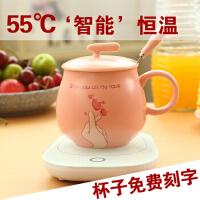 汉馨堂 55度恒温马克杯 带盖勺智能保温加热陶瓷杯子咖啡牛奶情侣创意水杯七夕情人节礼物送女友男友