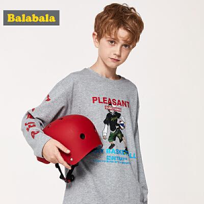 【11.21超品 3折价:35.7】巴拉巴拉童装男童打底衫春季2019新款中大童儿童T恤棉长袖上衣潮