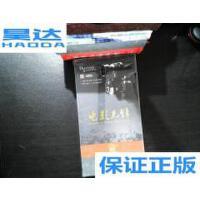 [二手旧书9成新]电影先锋 /中央新闻纪录电影制片厂 中央新影音像