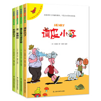 彩绘版双语幽默漫画 --调皮小子 疯狂猫与调皮鼠 不,爱丽丝 布朗小子