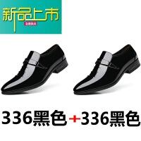 新品上市皮鞋男英伦韩版青年百搭尖头男士商务正装休闲新款春季男鞋子