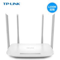 TP-LINK�p�l�o�路由器家用穿�Ω咚�wifi光�w智能5G千兆端口tplink穿�ν跛奚�W生��室TL-WDR5620