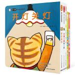 0-3岁亲子游戏纸板书(全5册)