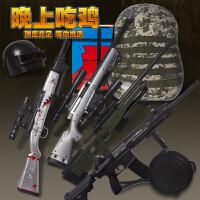 *awm儿童男孩套装吃�u玩具枪备98k狙击电动可连发射m24步枪