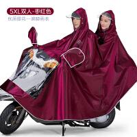 摩托车电动车雨衣自行车单人双人加大加厚电瓶车男女骑行雨披 XXXXL