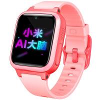 小米有品儿童电话手表S1 生活防水 GPS定位防丢 学生儿童定位手机 智能手表 男孩女孩 蓝色