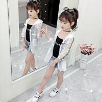 女童防晒衣夏装2019新款儿童装透气空调衫小女孩皮肤衣薄外套