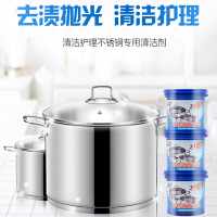 锅底黑垢去除厨房锅油垢除锈剂清洗膏洗不锈钢强力去污粉清洁