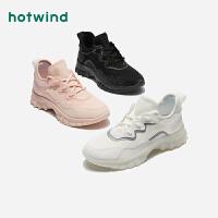 热风松糕底运动休闲鞋ins潮软底跑步鞋轻便新款秋鞋H42W0101