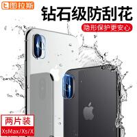 �O果X�R�^膜iPhoneX手�CXS后置�z像�^iPhone保�o圈iPhoneXsMax�化膜相�C全包i