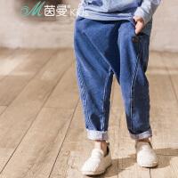 茵曼童装中大男童长裤潮牛仔裤小脚裤【3861098035】