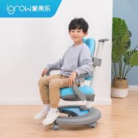 爱果乐儿童学习椅 学生靠背椅子矫姿椅可升降电脑转椅 书桌写字椅