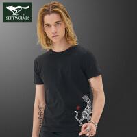 【3折价:102】七匹狼旗下圣沃斯男士T恤夏季青年时尚老虎印花短袖衫圆领潮