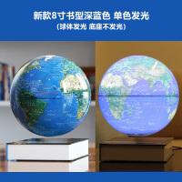 磁悬浮地球仪书型6寸/8寸办公室桌客厅摆件夜灯开业生日创意礼物