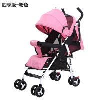 小孩推车婴儿推车可坐躺轻便简易折叠小孩幼儿睡车宝宝可躺睡夏天网布伞车