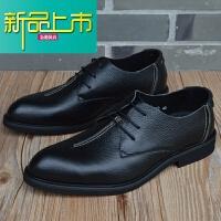 新品上市男鞋商务休闲皮鞋夏季韩版英伦尖头皮鞋男牛皮结婚系带鞋子内增高