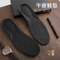 2双加厚牛皮鞋垫男吸汗透气运动减震除臭皮鞋垫女士冬季