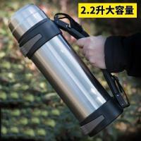 不锈钢保温壶家用保温杯男暖壶热水瓶户外大容量车载水壶2L