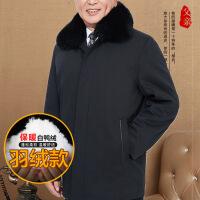 爸爸服男款爷爷冬装外套加肥加大码中老年人厚款冬季棉袄