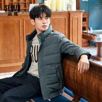 【直降价:128】森马棉服男2020秋季新款立领韩版潮流时尚棉衣男装加厚帅气外套