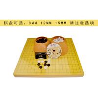 精瓷子围棋套装 361籽 塑编棋罐+棋盘+光盘教材
