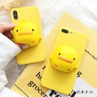 可爱小黄鸭软捏捏苹果X手机壳iPhone7/8/6splus全包XsMax软胶卡通 6/6S 黄色tpu 捏捏小黄鸭