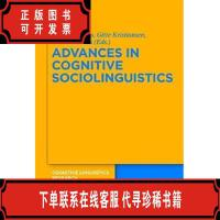 [二手八成新]Advances In Cognitive SociolinguisticsMoutonProf