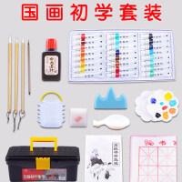 国画工具套装中国画颜料12色24色初学者毛笔小学生用儿童入门全套材料工笔画成人18色专业用品箱水墨画工具