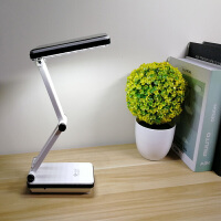 太阳能充电小台灯折叠护眼高中学生宿舍寝室用便携迷你学习灯