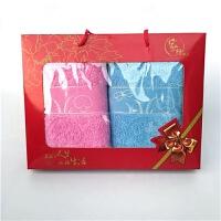 棉毛巾礼盒套装 2条装婚庆回礼生日祝寿 定制绣字logo T 73x33cm