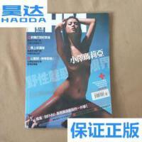 [二手旧书9成新]男人帮 国际中文版 2009年5月号 总第107期 /男人