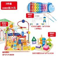 森宝品牌大绕珠串珠儿童玩具1-3岁一岁宝宝玩具男女孩积木 城市绕珠彩盒+五柱套柱+虫子琴 琴两色随机发