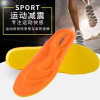 女士运动鞋垫缓冲透气吸汗跑步鞋垫支撑篮球弹力女鞋垫减震