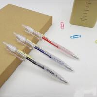 柯林colnk802 中性笔 韩国良品风 巨能写 大容量按动笔透明本味