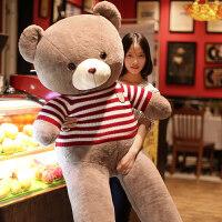 泰迪熊熊猫公仔抱抱熊布娃娃女生可爱玩偶大熊毛绒玩具生日礼物 深棕红白条纹-柔软款 直角量2.2米,全长量2米送小熊