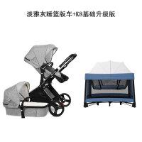 智能高景观婴儿推车可折叠婴儿床组合套装 淡雅灰 黑色车架 睡篮版+游戏床基础升级版
