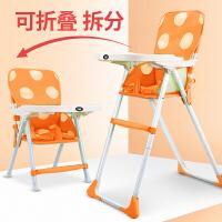 儿童餐椅便携式可折叠儿童多功能宝宝吃饭座椅婴儿餐桌座椅子