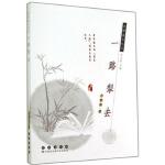 名师成长丛书:一路犁去,卢军良,张玉新,长春出版社【新书店 正版书】