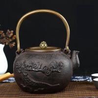 铁茶壶日本南部生铁壶茶具烧水煮茶老铁壶铁壶铸铁泡茶纯手工无涂层日本铁壶铸铁壶无涂层 铁壶