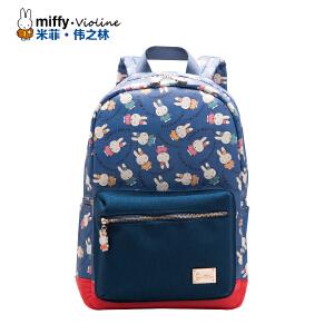 Miffy米菲 时尚女包2016新款女潮双肩包韩版PU皮学院背包复古书包