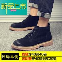 新品上市马丁靴男潮百搭低帮短靴冬季加绒英伦风中帮18新款工装靴子高帮