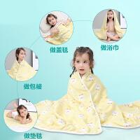 儿童空调被毛毯空调毯婴儿浴巾棉纱布婴儿毛巾夏被子宝宝盖毯