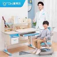 爱果乐儿童学习桌小学生实木书桌写字桌椅套装家用
