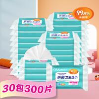 可爱多/婴儿水润棉柔手口湿巾80抽*5包