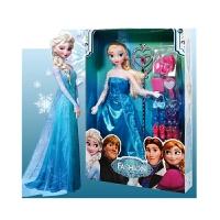 冰雪奇缘换装玩具艾莎安娜公主娃娃芭芘爱莎公主娃娃生日礼物玩具单个礼盒装 1代冰雪公主【艾莎经典版】 高:30CM
