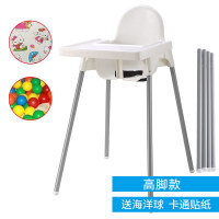 儿童多功能餐椅用宝宝椅宝宝吃饭椅子座椅安全饭桌婴儿餐桌椅