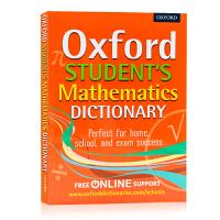 牛津学生数学字典词典Oxford Student's Mathematics Dictionary 英文原版工具书 涵