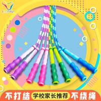 竹节跳绳花样成人儿童健身运动中小学生花式跳神表演珠节绳子